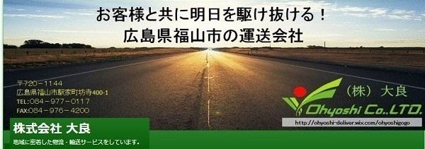 ohyoshi0101.jpg